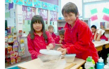 Students participating in science activity
